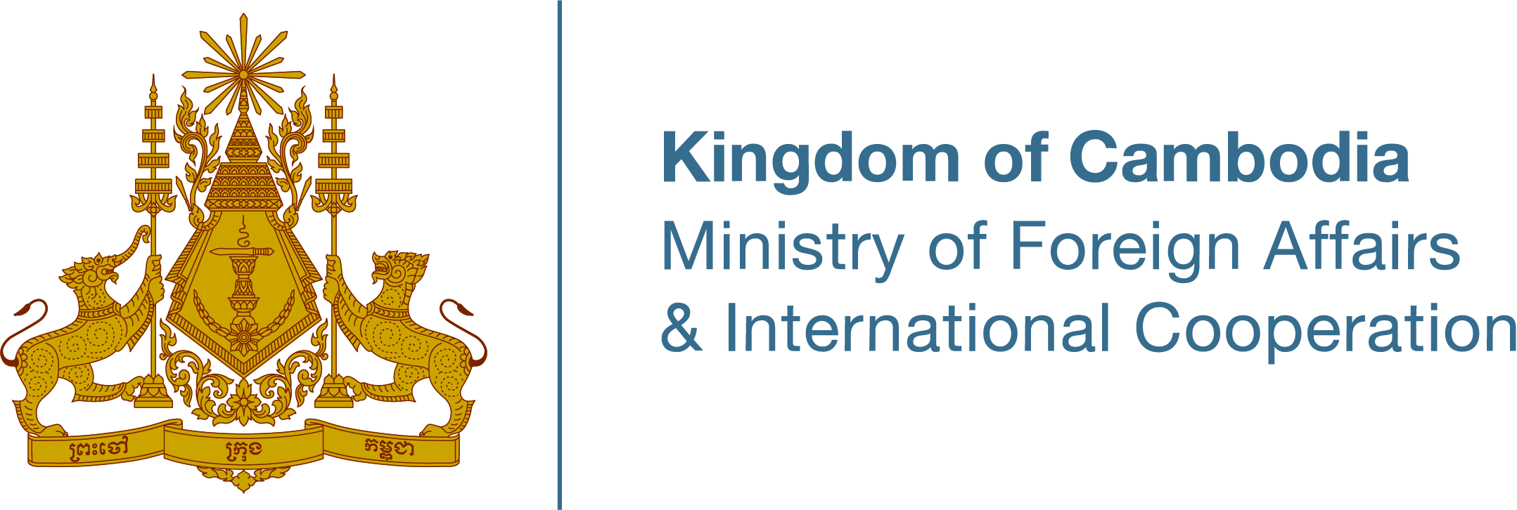 Ministry of Foreign Affairs and International Cooperation -