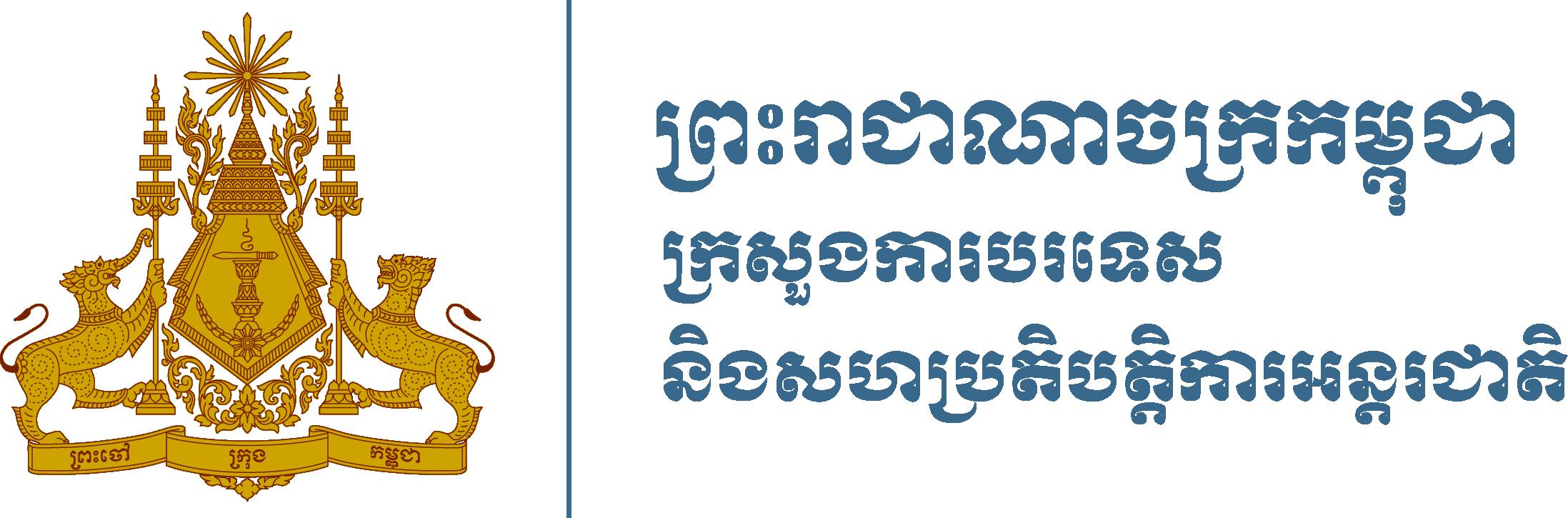 MFAIC Logo